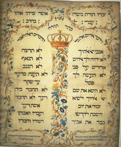 Decalogue parchment by Jekuthiel Sofer 1768 (Wikimedia)