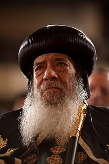 Pope Shenouda III of Alexandria - Chuck Kennedy - The Official White House Photostream - P060409CK-0199 (pd)