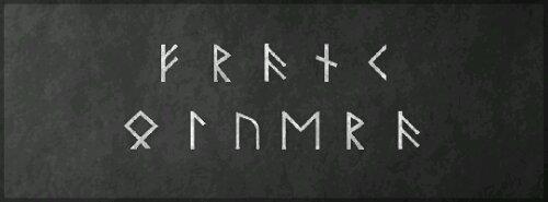 my name written in runes
